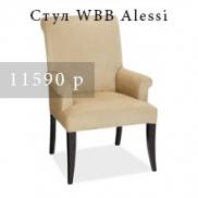 WBB Alessi